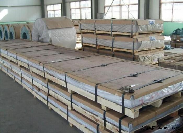 Nimonic 90 Sheet/Nimonic 90 Plate
