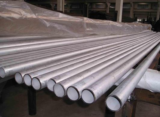 Inconel 625 Pipe/Inconel 625 Tube
