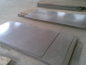 Inconel 601 Sheet/ Plate